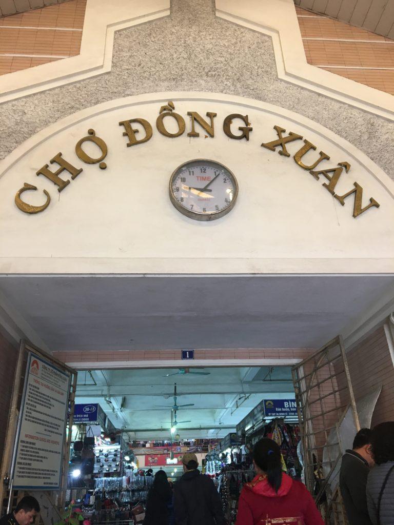 ベトナム ハノイ ドンスアン市場