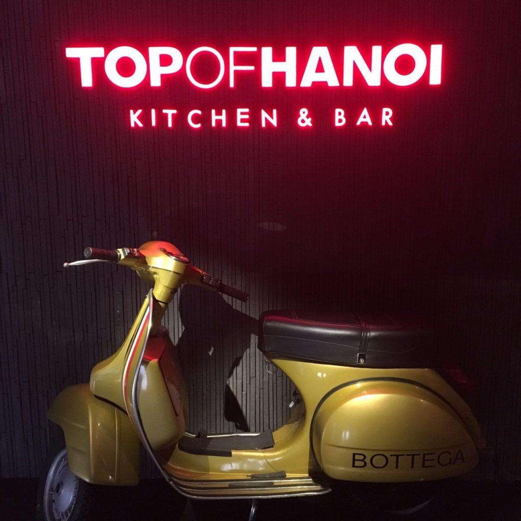 ベトナム お勧め 観光 バー