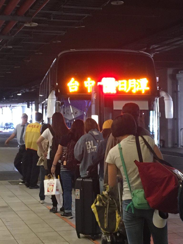 高鉄台中駅から日月潭 バス