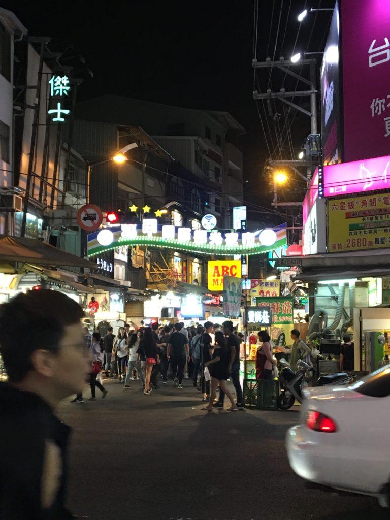 台中 夜市