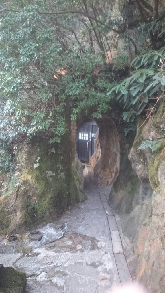 黒川温泉 山の宿 新明館 温泉