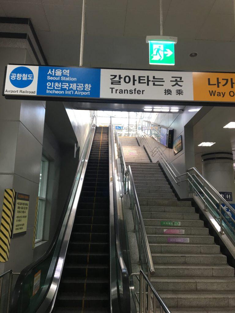 空港鉄道 仁川空港