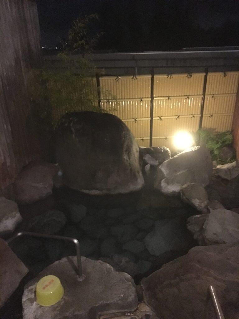 柚富の郷 彩岳館 温泉