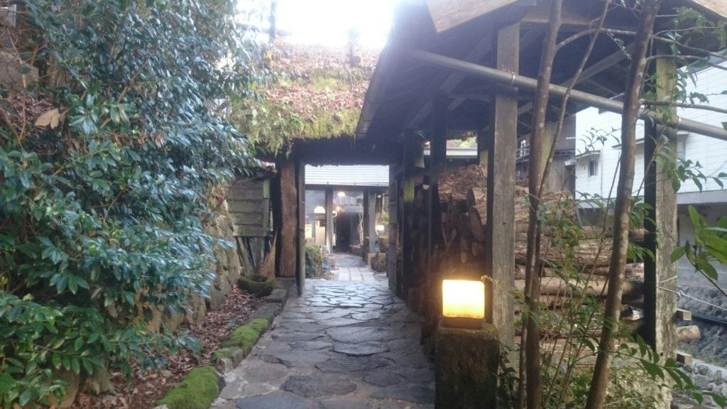 黒川温泉 山の宿 新明館 混浴