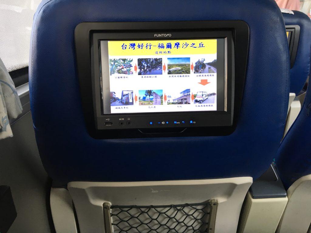 台湾 国光客運