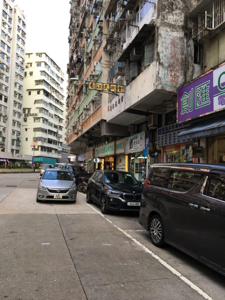 香港 添好運點心專門店 看板