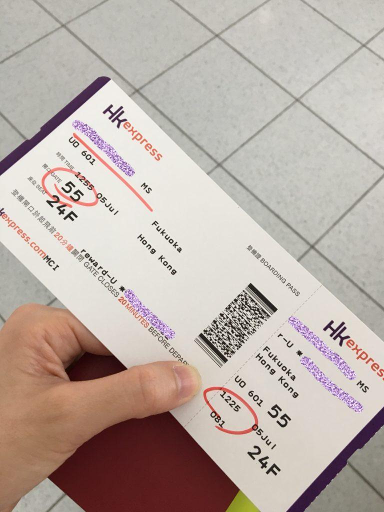 香港エクスプレス チェックイン 手荷物