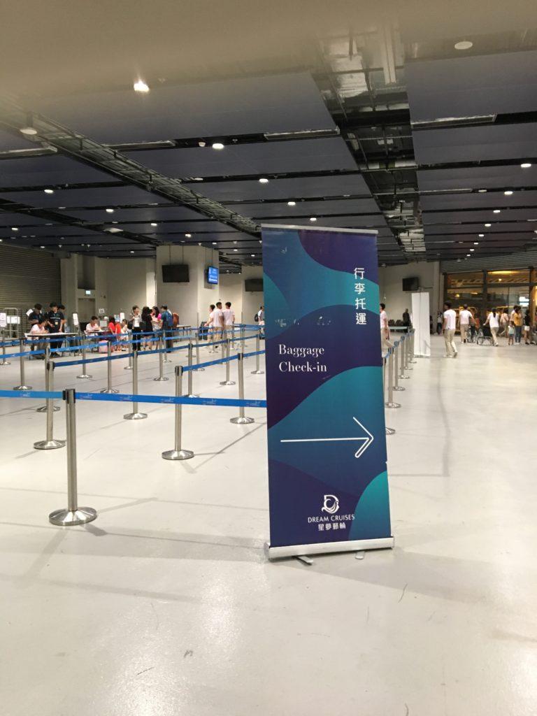 香港 カイタッククルーズターミナル