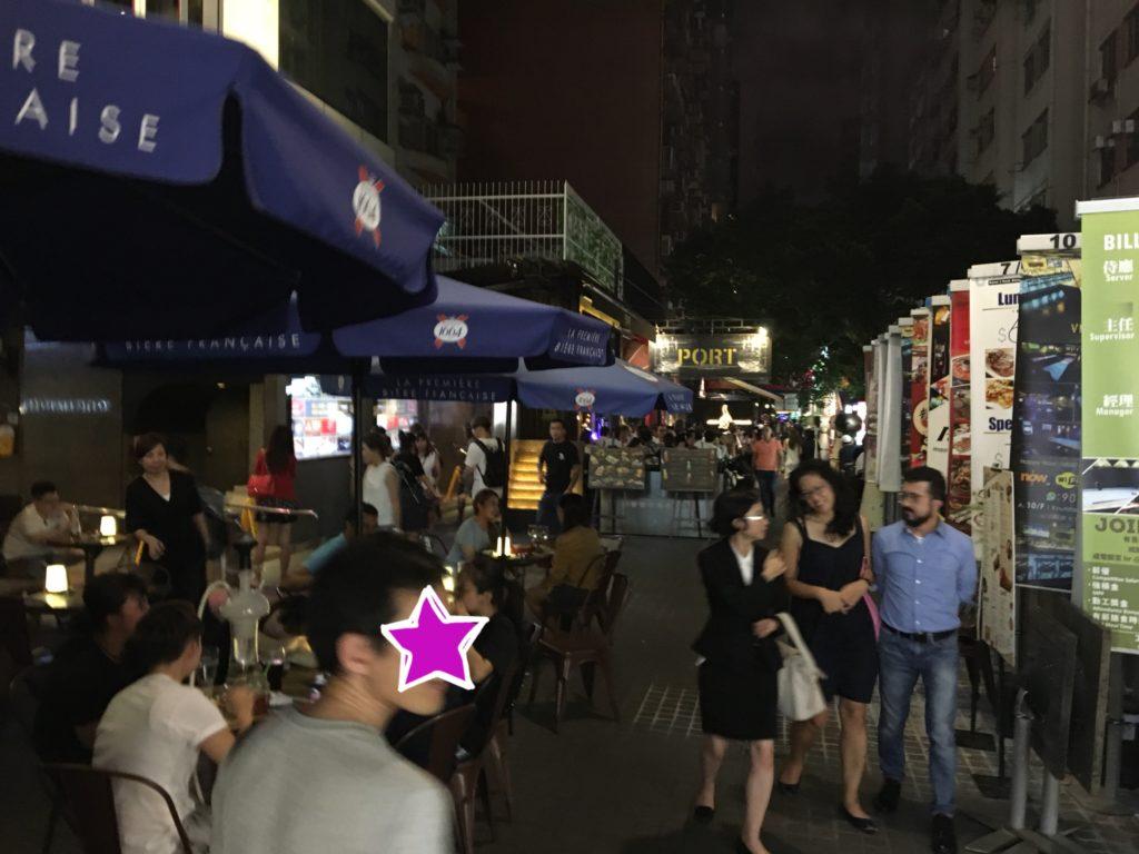 香港 バー カフェ おすすめ