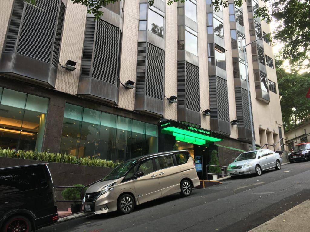香港 ホテル おすすめ