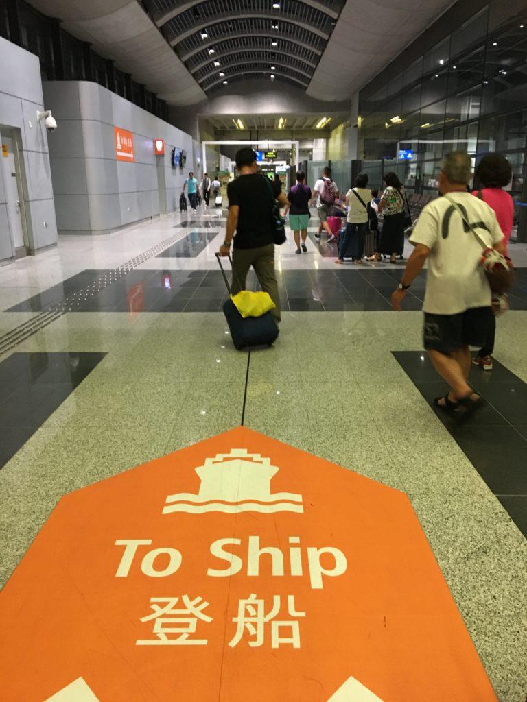 香港 クルーズ 乗船 ターミナル