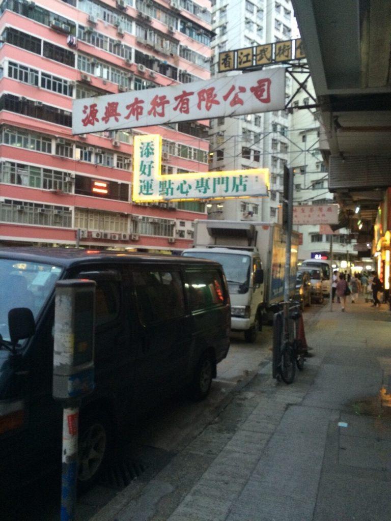 香港 世界一 安い ミシュラン