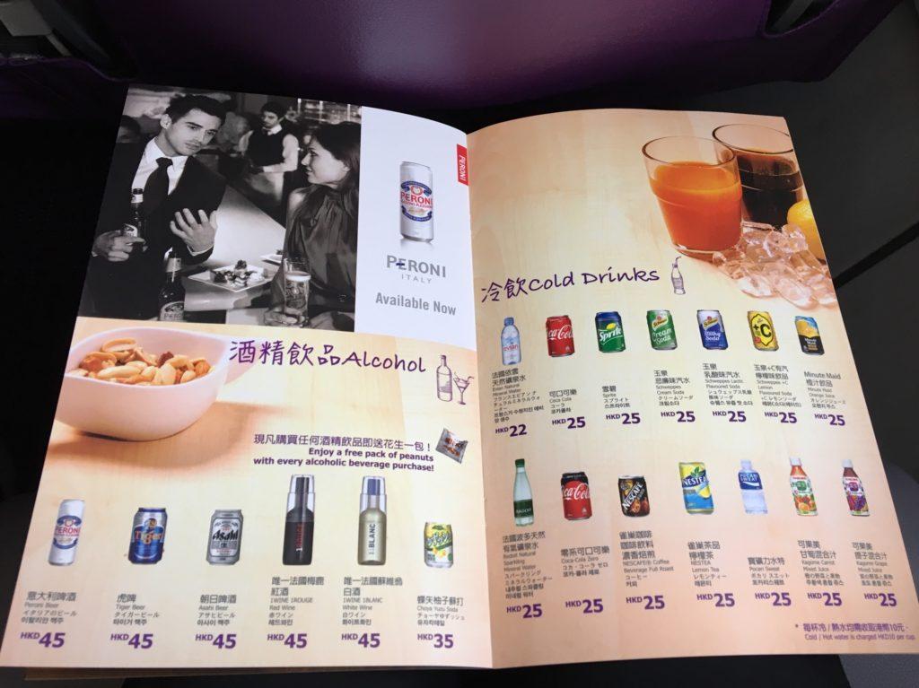 香港エクスプレス 機内食 飲み物