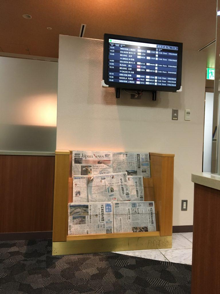 福岡空港 国際線 ラウンジ シャワー