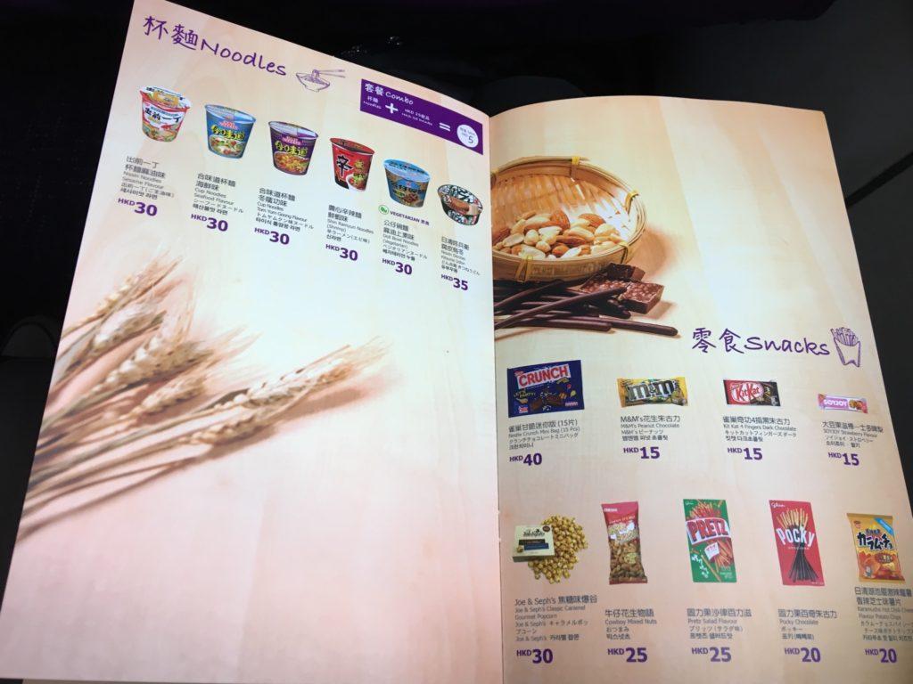 香港エクスプレス 機内食 辛ラーメン