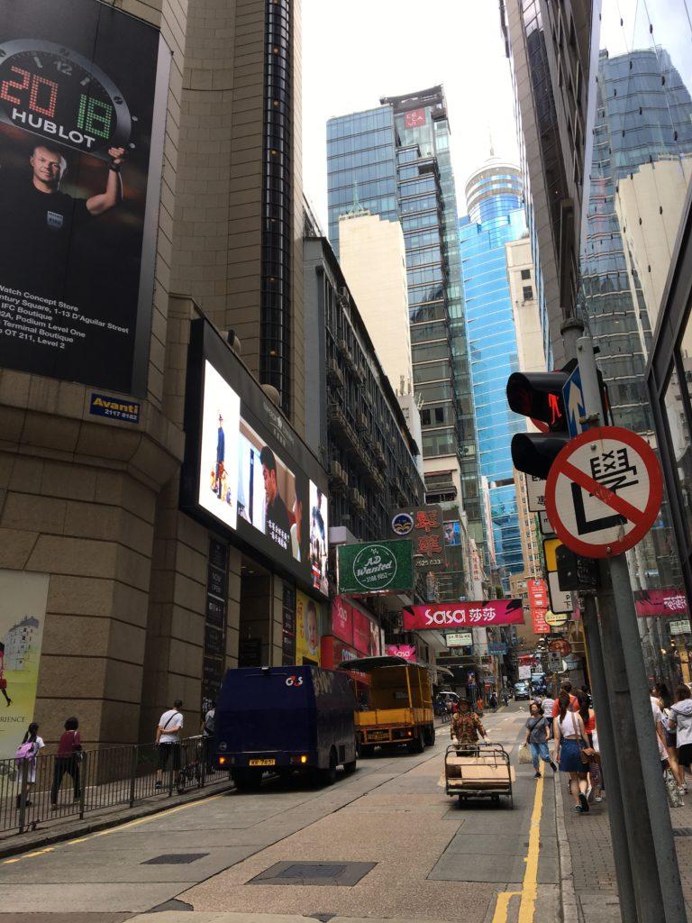 香港島 街並み 都会 デート