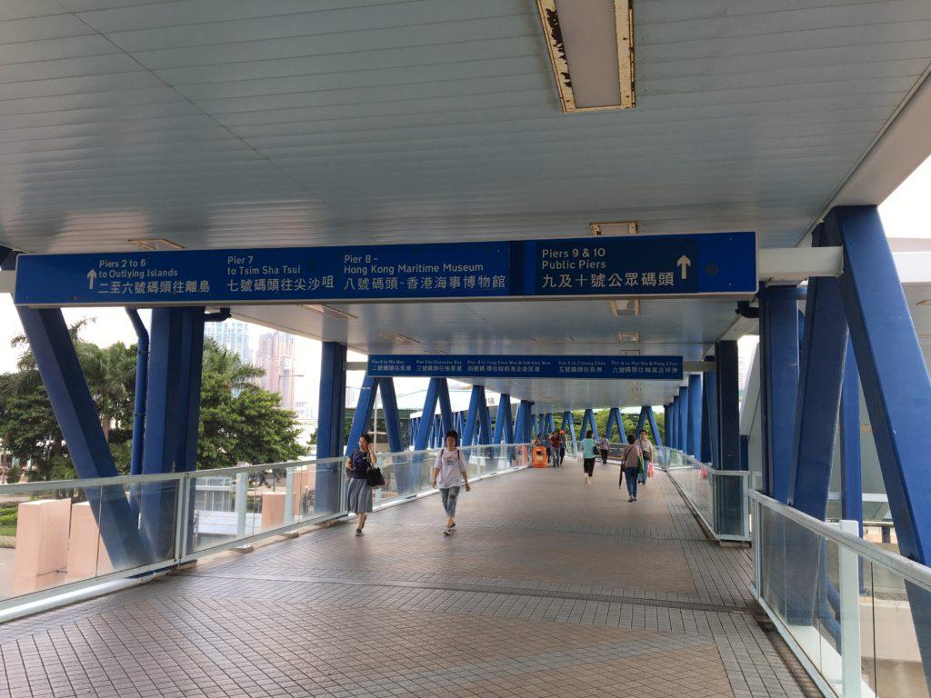 香港島 スターフェリー 乗り場
