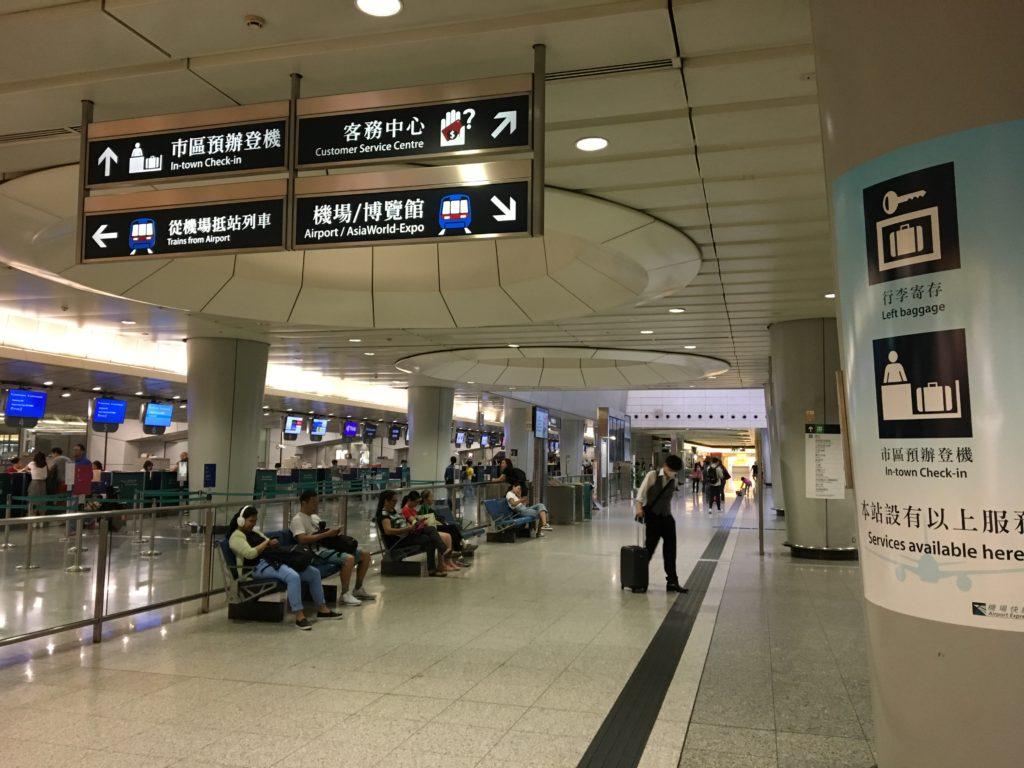 香港 クーロン駅 インタウンチェックイン