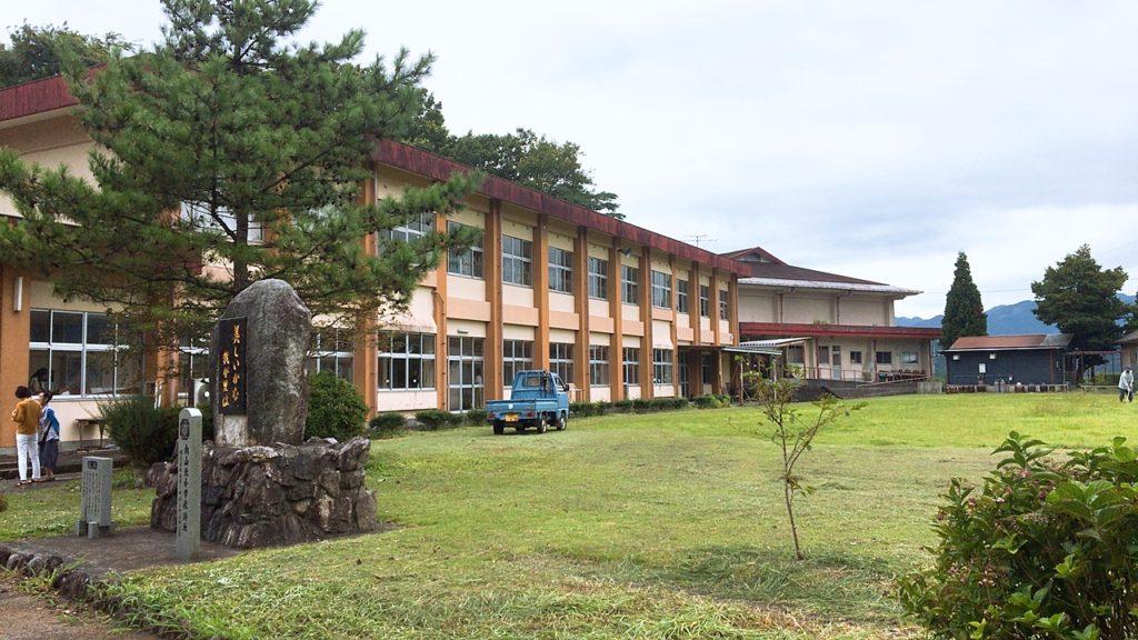 宮崎 バスハイク ランチ 学校 校舎