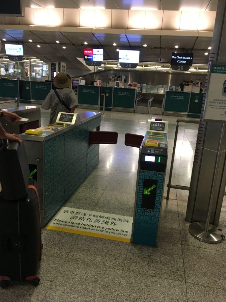 九龍駅 チェックイン