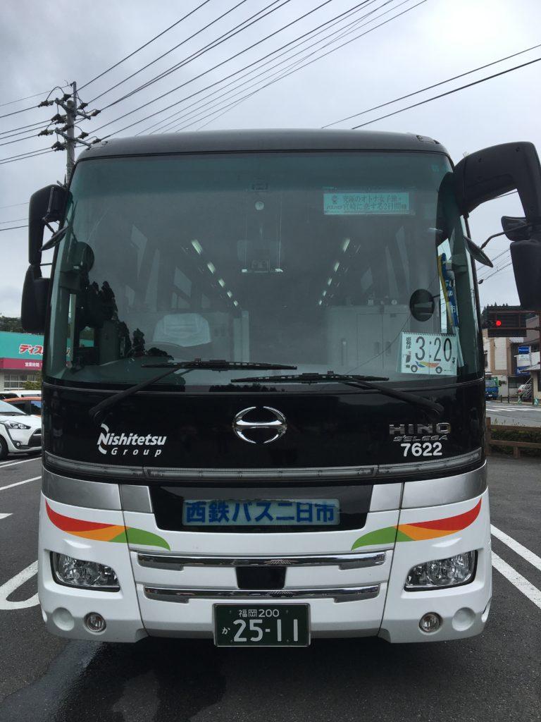 西鉄旅行 バスハイク バス