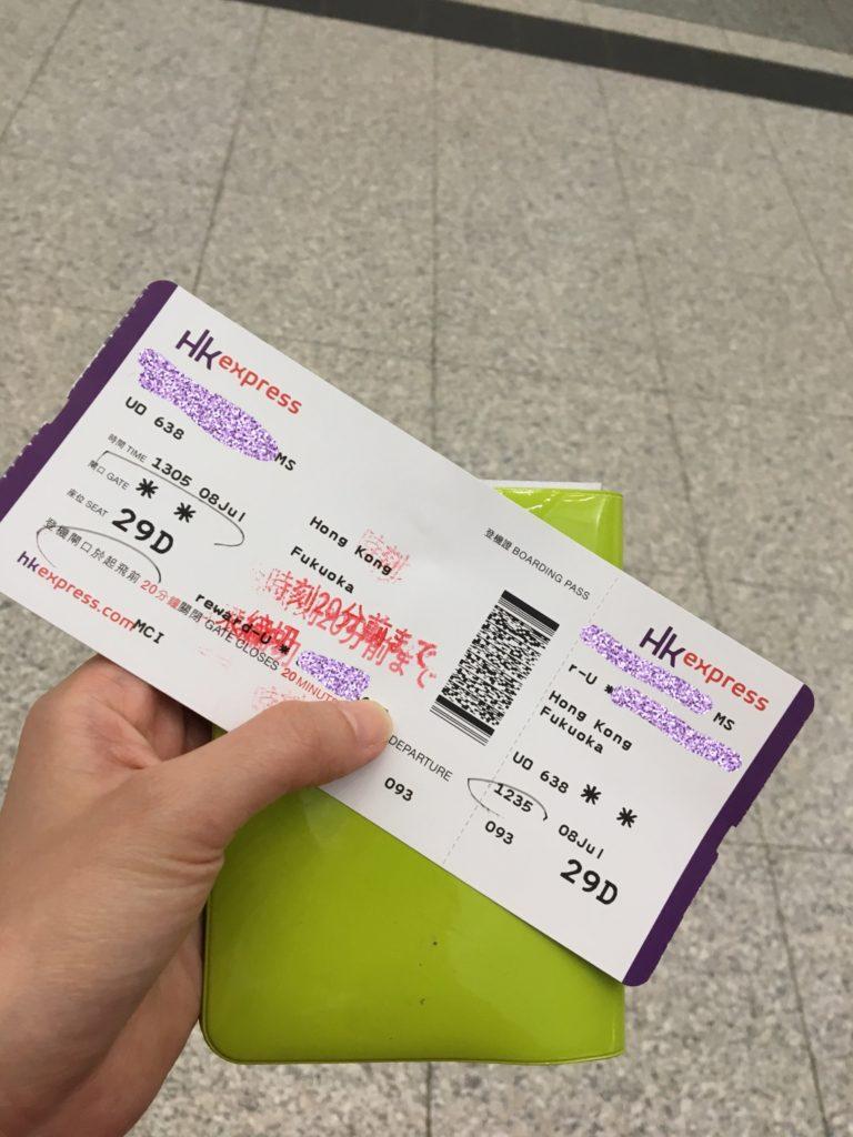 九龍駅 香港エクスプレス チェックイン