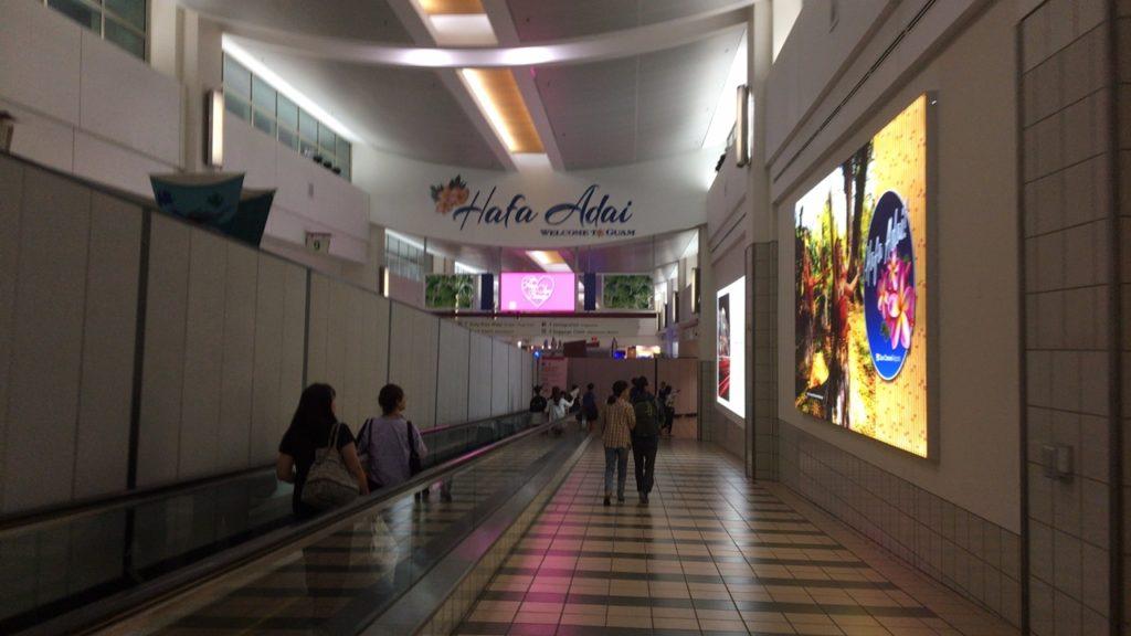 グアム 空港