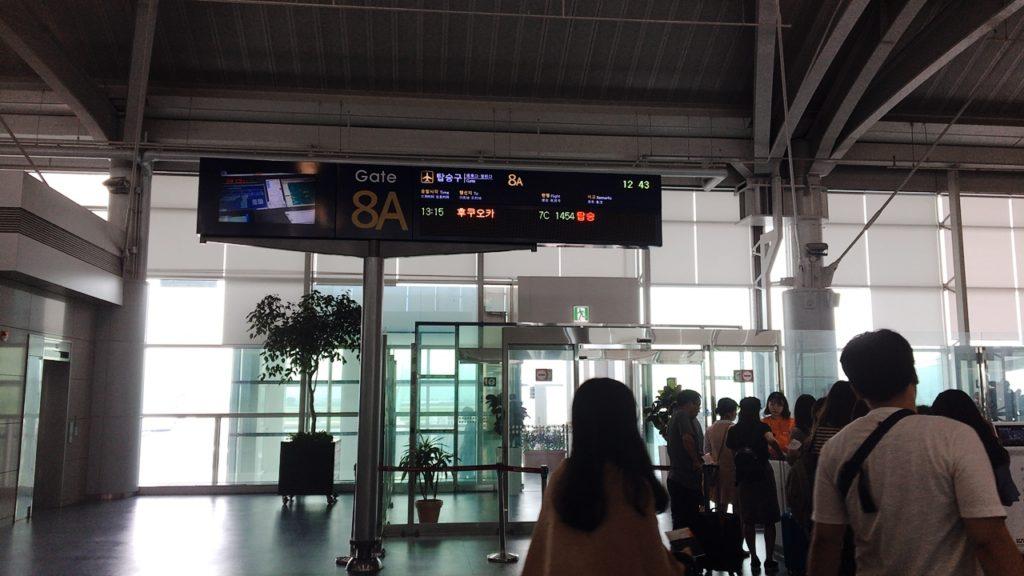 金海空港 釜山 福岡 チェジュ航空