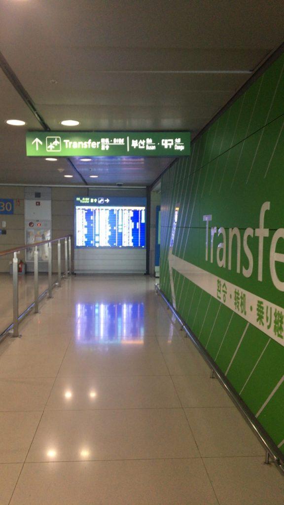 トランジット 仁川国際空港