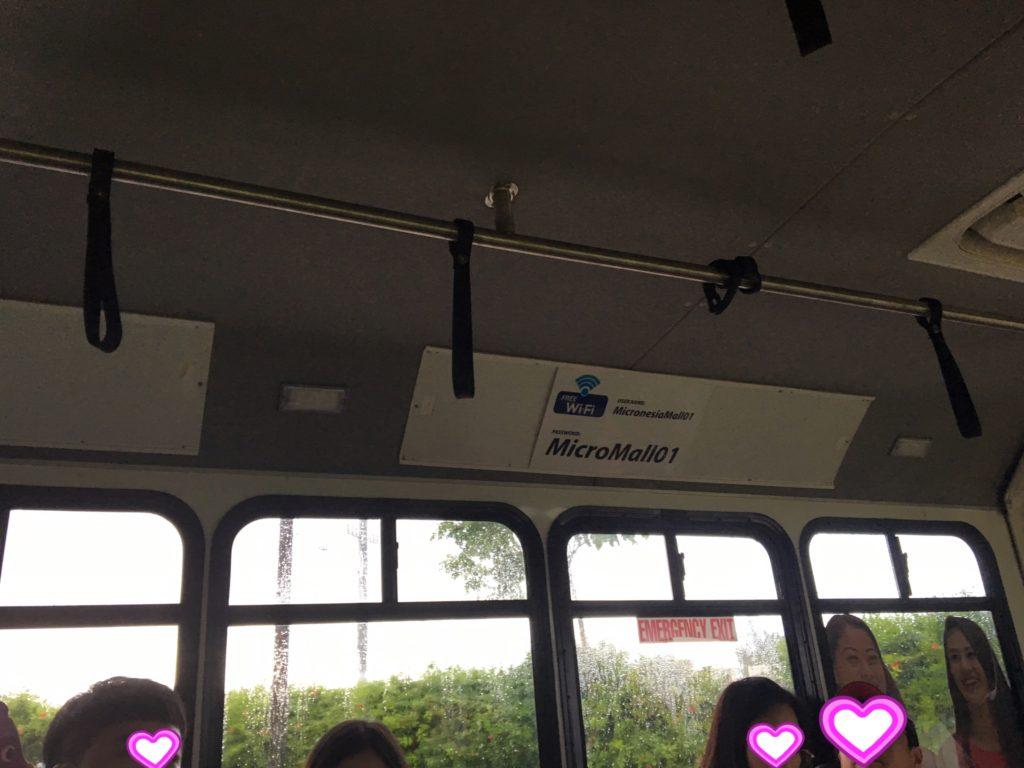 マイクロネシアモール 無料シャトルバス ワイファイ