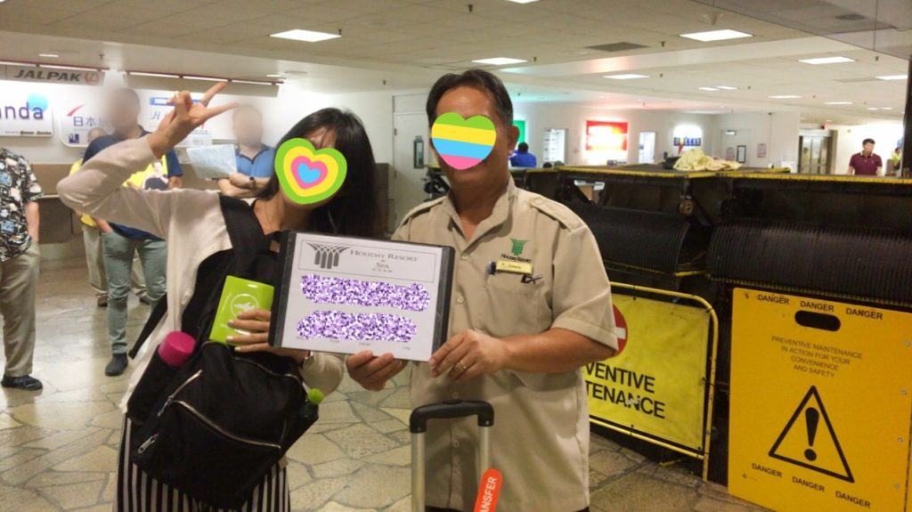 グアム 空港 送迎