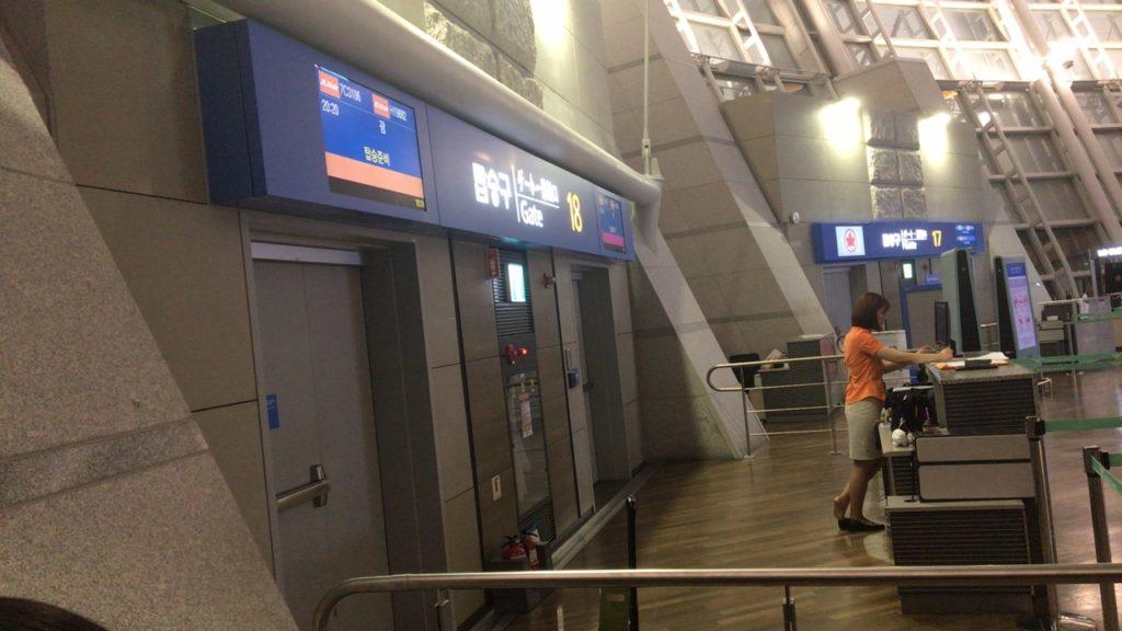 仁川空港 グアム 乗り継ぎ