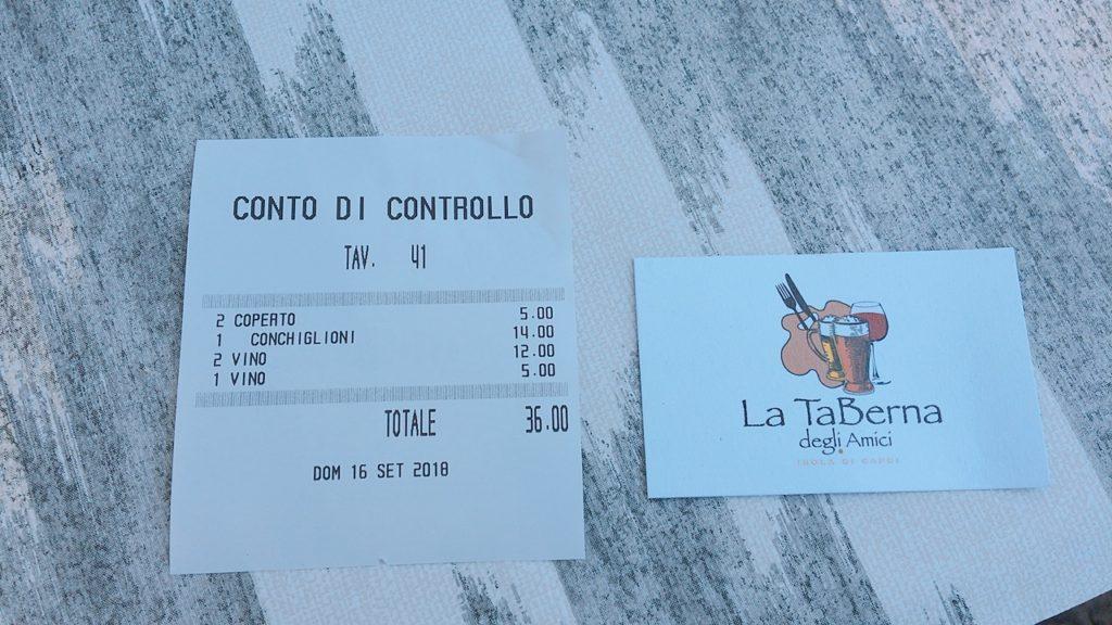 イタリア カプリ島 ランチ