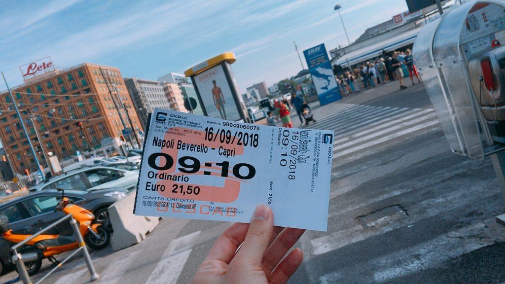カプリ島行き チケット