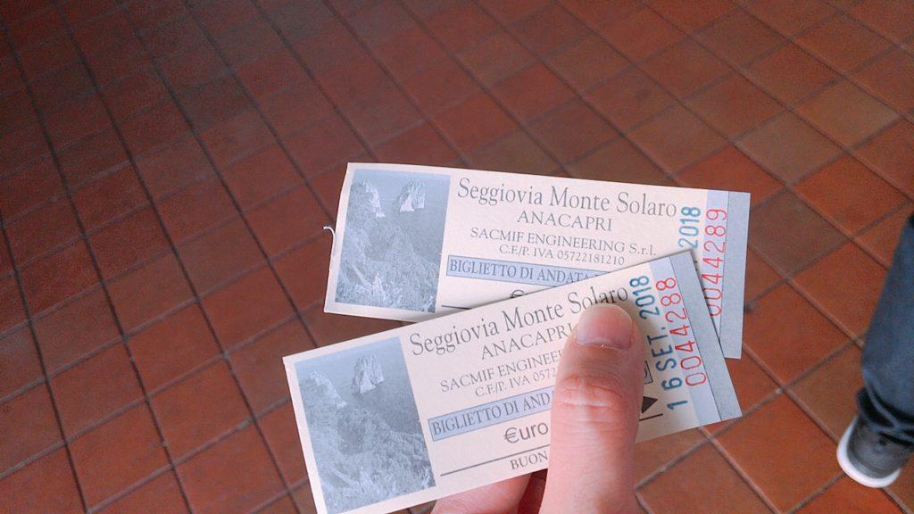 カプリ島 観光 ソーロラ チケット