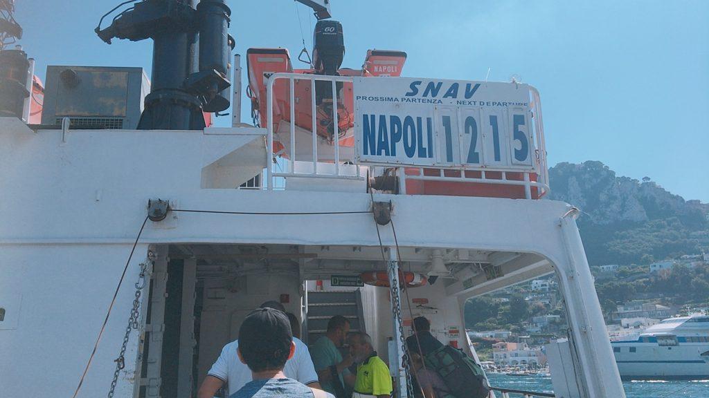 高速船 船 ナポリ