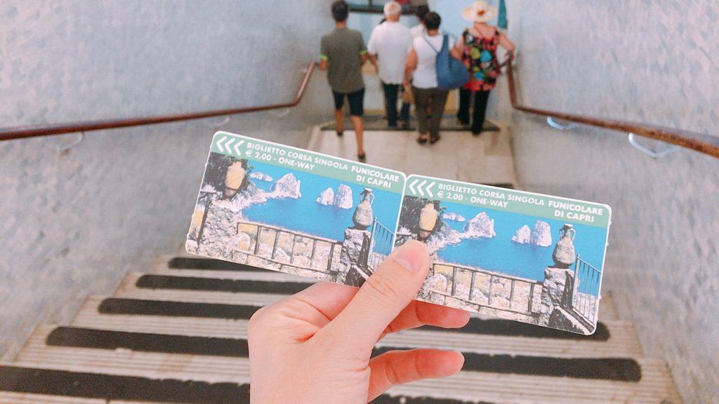 カプリ島 ケーブルカー チケット