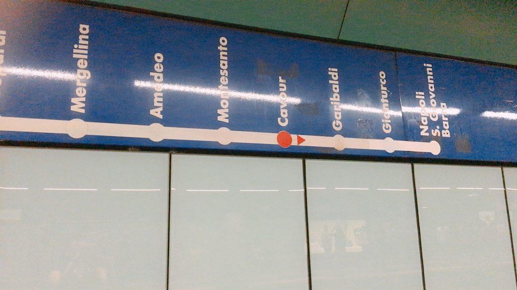 ナポリ 地下鉄 ガリバルリ