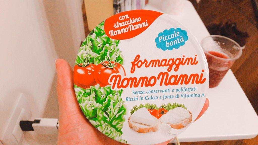 イタリア チーズ おいしい