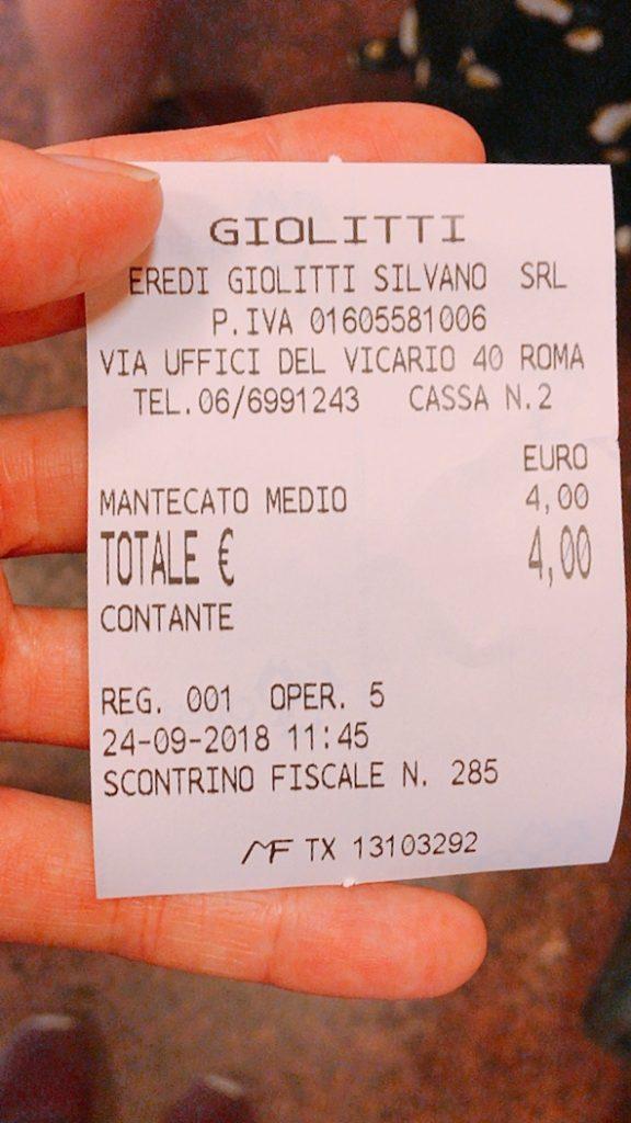 GIOLITTI ローマ アイスクリーム