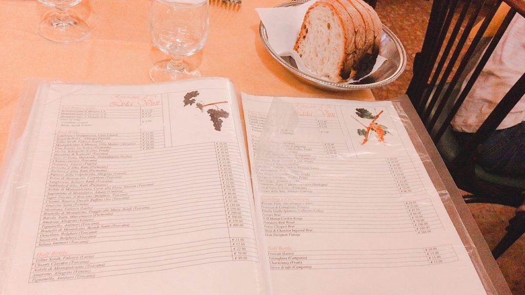 ローマ レストラン メニュー Ristorante Al 34