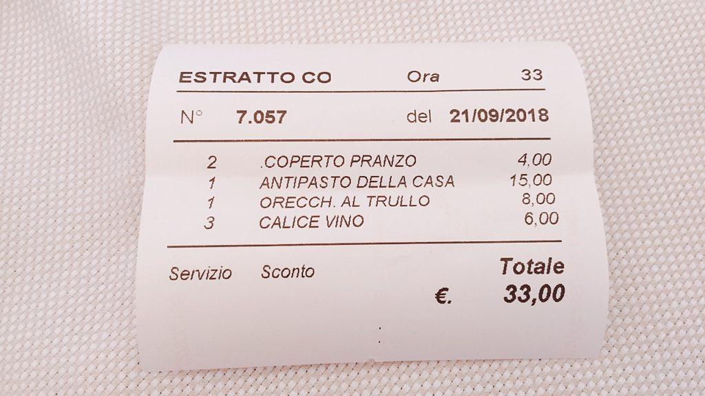アルベロベッロ テラス席 レストラン