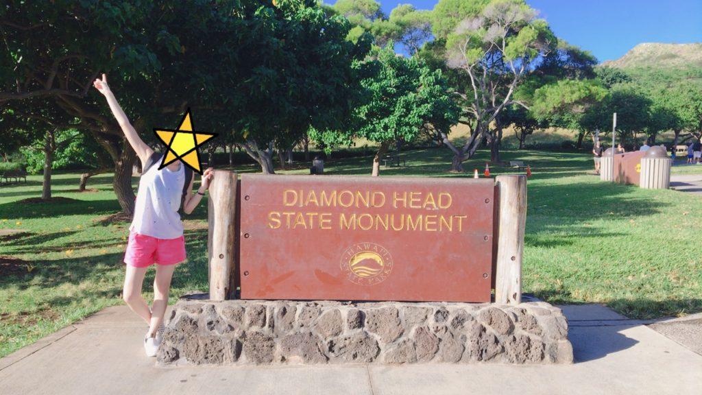 ダイヤモンドヘッド 登頂 入口