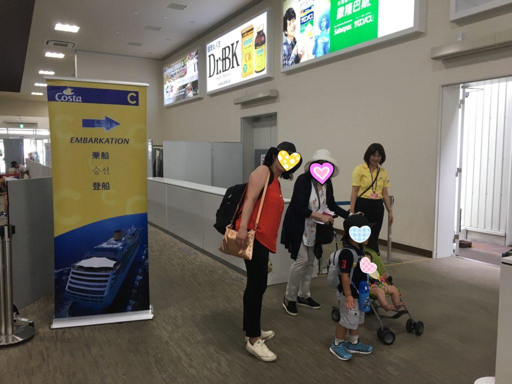 コスタ 福岡発 乗船 2018 8月 コスタクルーズ