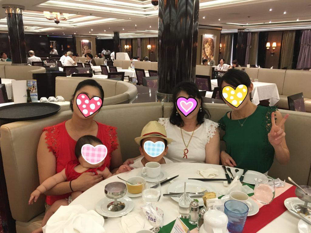 コスタクルーズ イタリアンナイト 洋服 服装 衣装 ドレスコード