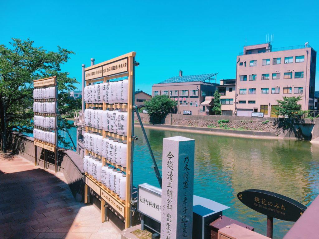 石川県 金沢 茶屋街 コスタ 寄港 子連れ