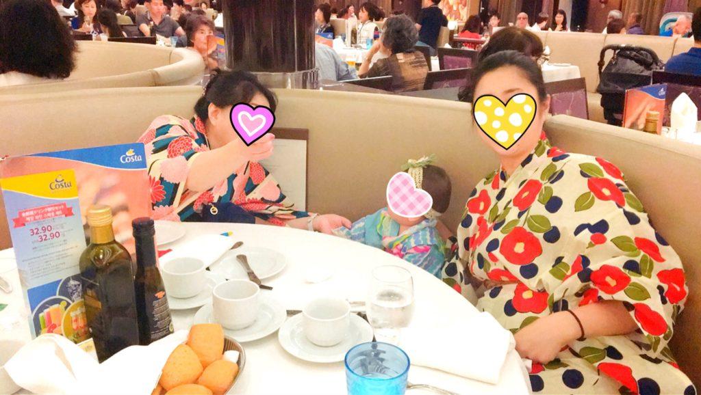 仮面舞踏会 カーニバル・オブ・ヴェニス コスタクルーズ 浴衣 衣装 服装