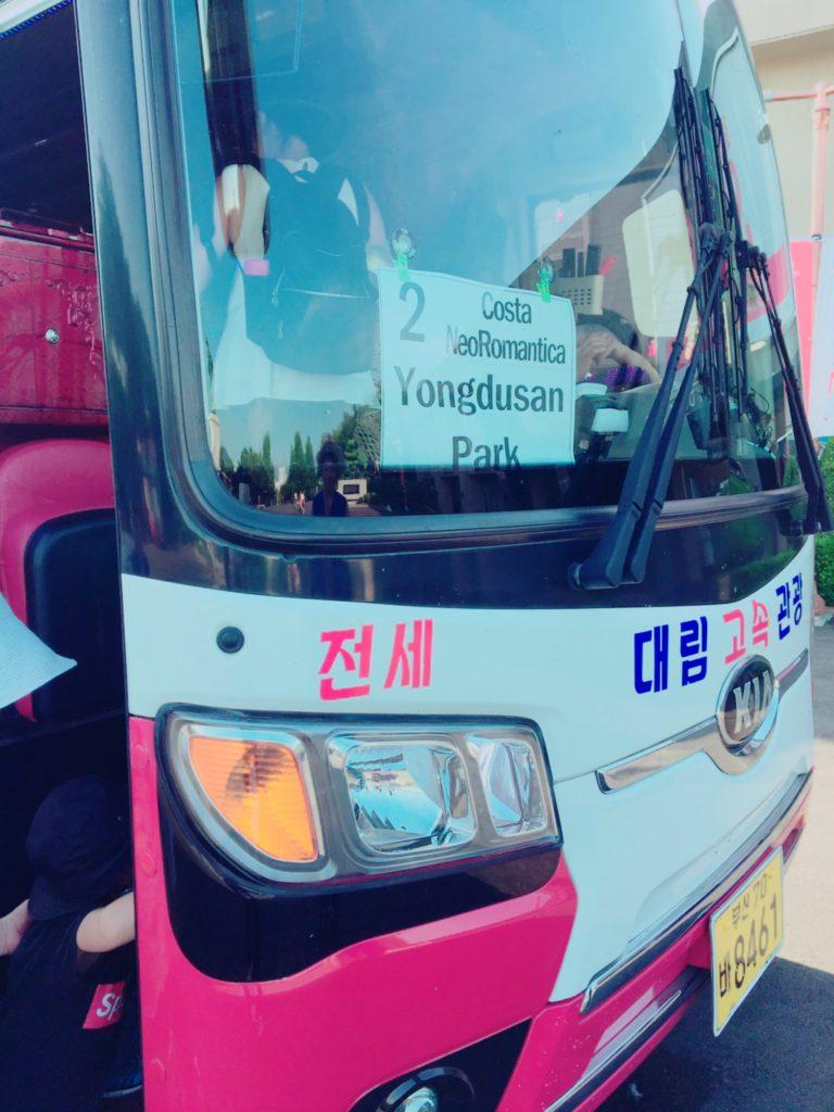 送迎バス 無料 コスタネオロマンチカ