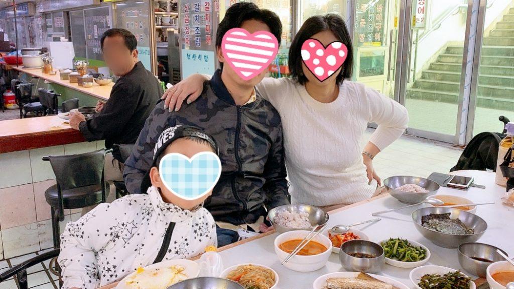 子連れ 家族旅行 プサン 食堂 チャガルチ ナンポ