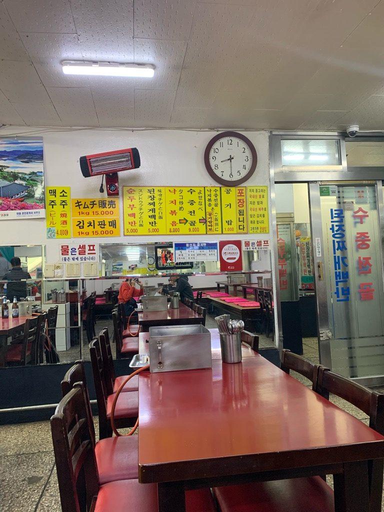 釜山 朝食 おすすめ 韓国料理 ドルゴレ 穴場